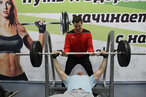 Тренажер силовой Скамья олимпийская