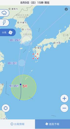さて、明日は足早に次の台風5号さんが・・ 足早な時は微妙な感じが多いですよね・・
