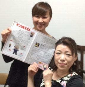 2016年2月20日東京新聞掲載記事
