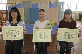 八重山上布講習会を修了した、(左から)翁長さん、千田さん、西島本さん=21日午後、伝統工芸館