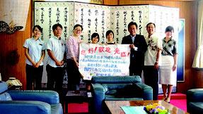 上地さんと小田島さん(中央)、中山市長ら関係者=20日午前、石垣市役所