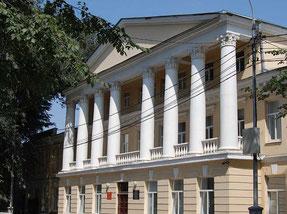 педагогический институт таганрог