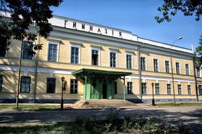 гимназия чехова таганрог