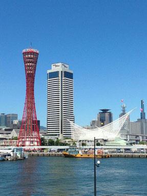 神戸港 神戸の象徴