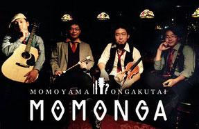 アイリッシュバンド モモンガ
