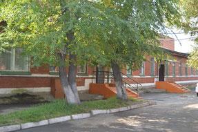 Специальная (коррекционная) школа № 14 г. Иркутска