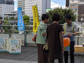 教育署名街頭活動