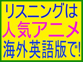 兄弟 姉妹 プライベート マンツーマン 英会話 英語教室 塾 福岡 西区 早良区 親同席 こども 小学生