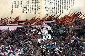 江戸(現在の東京)直下で発生したと推定される1855年(安政2年)安政江戸地震を伝える絵図。発生様式は断層型・プレート境界型・海洋プレート内など諸説あり確定していない。