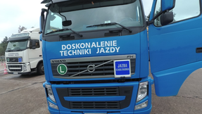 Код 95 в Польше на русском вроцлав