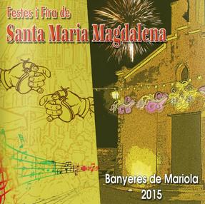 Fiestas en Banyeres de Mariola La Malena 2016