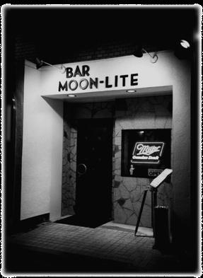 Bar Moon-Lite 1992年2月オープン時