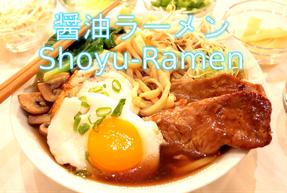Ramen Udon Rezept zubereitung Toppings Frisch Asiatische Nudel Suppe