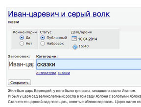 Поставить рекламу для jimdo реклама в интернете drive.ru