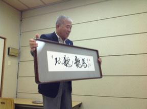 竹内先生の自信作「お龍と龍馬」。これをハプスブルク家への土産としてウィーンへ持参する。