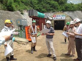松永道路 平トンネル