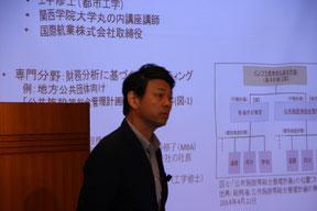 特別講演をされる松田泰一先生