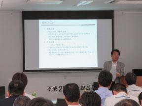 建設マネージメント四国高知営業所で講演