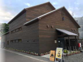 The exterior of Niseko Central Warehouse