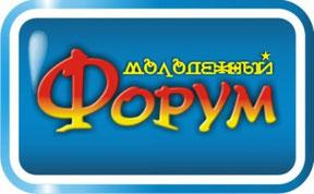 Морская слава России 30.10.2016 г.
