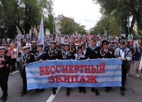 СЕВАСТОПОЛЬ - ЧЕСТЬ И СЛАВА РОССИИ. 05.05.2019