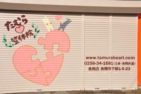 2020年看板デザインをリニューアル Design Ami&Miyu