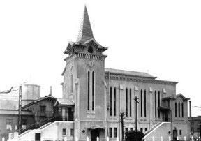 現会堂(1933年3月献堂)