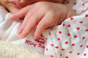 可児のエステ「心美」のブログ