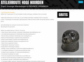 Aankondiging op www.vanplan.nl