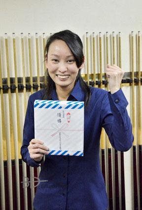 米田理沙(Risa Yoneda)