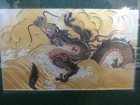 Chokin frame (M)       Dragon ¥5,400