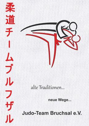 Flyer Judo-Team Bruchsal Vorne