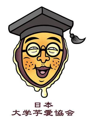 「大学芋くん」の画像検索結果
