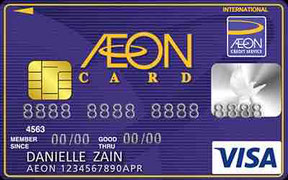 ICチップ付きのクレジットカードのイメージ画像です