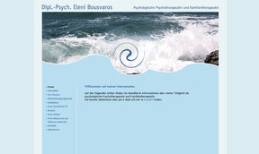 Eleni Bousvaros - Website