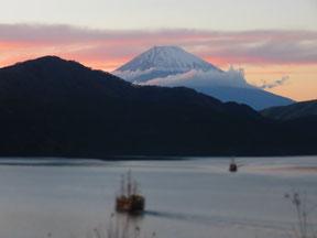 View from Lake Ashi, Hakone