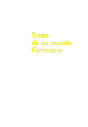 copertina tipografica stampata in giallo