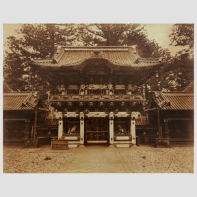 Unknown photographer, Temples a Kyoto