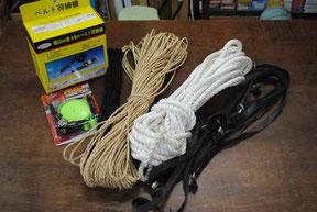 ロープ・紐・ゴム・荷締機