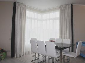 шторы на заказ, гостиный штора, шторы, купить шторы, заказ штора, штора стиль