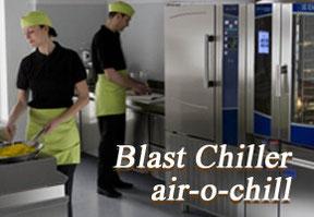 エレクトロラックス社 ブラストチラー・フリーザー air-o-chill