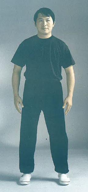 Posture Wu Chi ou posture Debout. Zhan Zhuang.