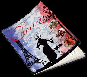 """Ausgabe """"Frankreich"""" 2 2018"""