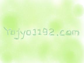 Yojyo1192.comのロゴ