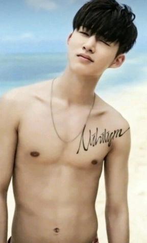 B.I Hanbin Nihilism tattoo
