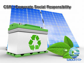 CSRイメージ画像