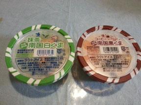 九州の人は、シロクマ食べます(^^♪