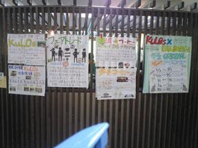 ↑ほん和かふぇのポスターが新しくなりました!