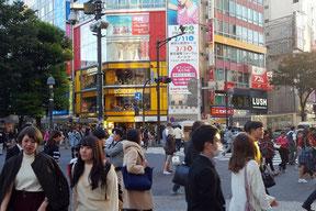 Straßenkreuzung Kreuzung, Tokio, Akihabara, Japan