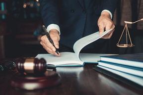さくらい行政書士事務所 民事法務(市民法務) 内容証明 後見制度 離婚協議書